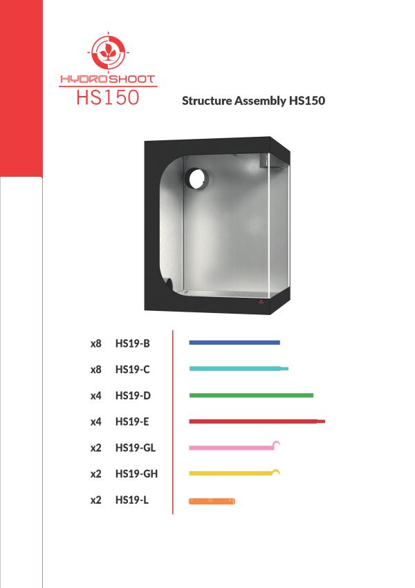 Hydro Shoot 150 x 150 x 200 cm R2.00