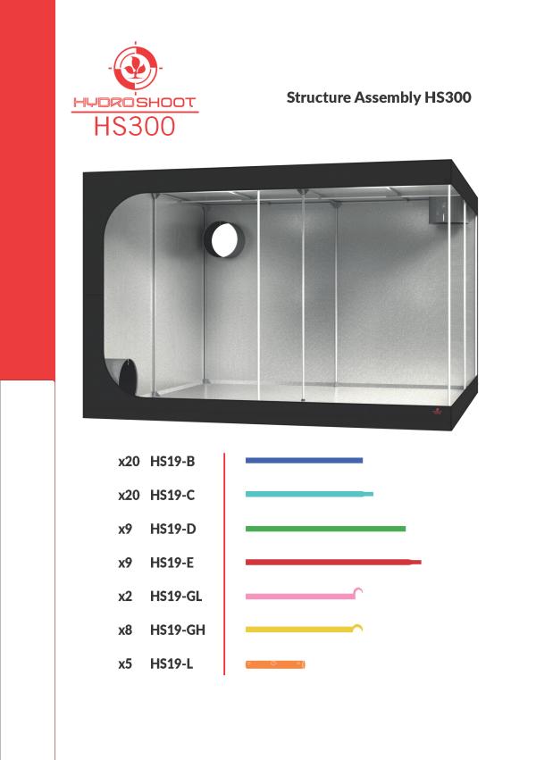 Hydro Shoot 300 x 300 x 200 cm R2.00